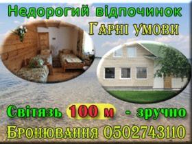 Частный сектор Гостиный коттедж с. Свитязь
