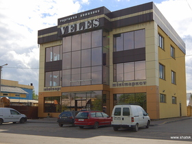 """Торговый комплекс """"VELES"""""""