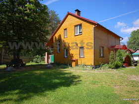 Holiday Lisova Kazka Cottage